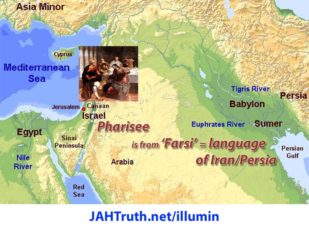 The Biblical Pharisees Farsi Is The Iranian Persian - Farsi language map